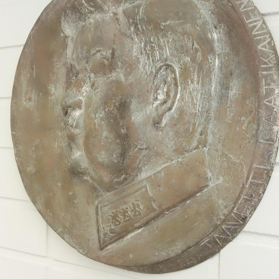 Kenraali Laatikaisen muistolaatta, Haukivuori, 1986